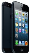 iphone 5 64GB price in pakistan