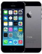 IPhone 5S 16GB Price in Pakistan