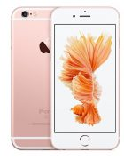 iphone 6s price in pakistan