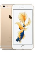 iphone 6s plus 128GB price in pakistan