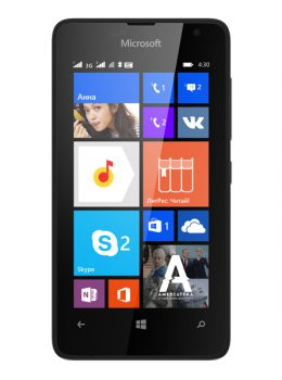 Micorsoft Lumia 430 Price in Pakistan