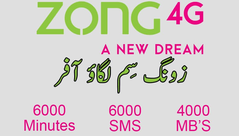 Zong Sim Lagao offer code